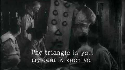 Seven Samurai - Movie Trailer