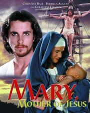 Mary Mother Jesus 1999