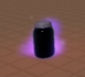 Jar of Void