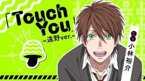 「ヤリチン☆ビッチ部」主題歌「Touch You~遠野ver