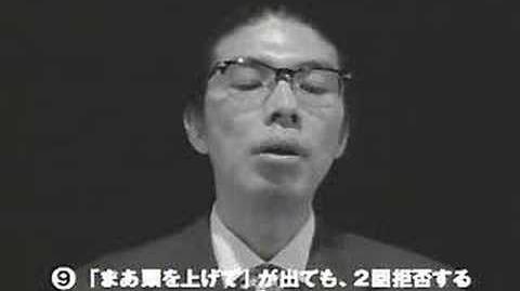 Japanese Tradition -Dogeza-