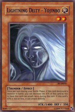 LightningDeityYojinbo