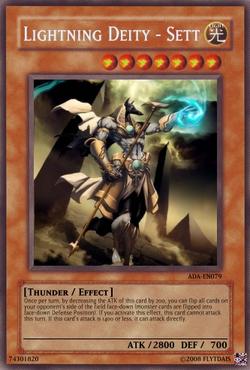 LightningDeitySett