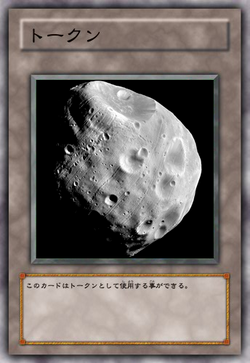 AsteroidSpaceToken-JP-Anime-ZX