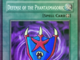Defense of the Phantasmagoric