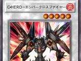Cyber HERO Ember Crossfire