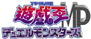 Yu-Gi-Oh!MPLogo