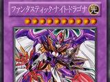 Fantastic Knight - Doragona (Japanese)
