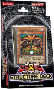 Exodia's Flame