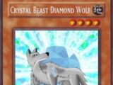 Crystal Beast Diamond Wolf