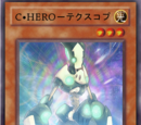 Cyber HERO Teknoscope