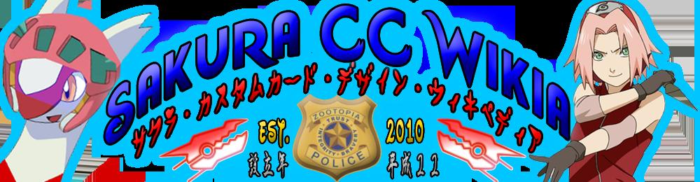 Sakura CC Logo 3