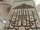 Sultan/Ayetler