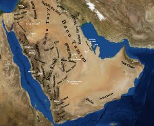Muhammed'in zamanında Arap Yarımadasındaki ana kabileler ve yerleşimleri.