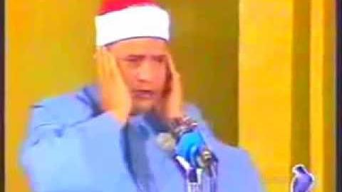 Mahmoud siddiq al Minshawi surah Enfal