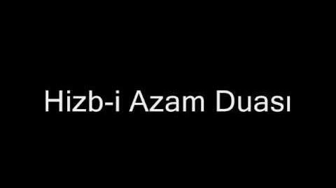 Hizb-i Azam Duası