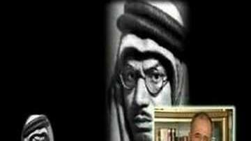 Muhammed Esed (Mustafa İslamoğlu anlatımıyla) Bölüm-1 (1 3)