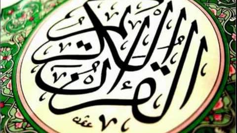 Al Baqarah Part 9 - Mahmoud Khalil Al-Husary (Murattal Fast)