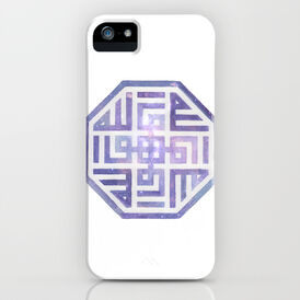 Huwallah-cosmic-calligraphy-7sh-cases