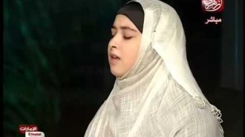 سمية علي الديب في برنامج علم القرآن على قناة أزهري ---2
