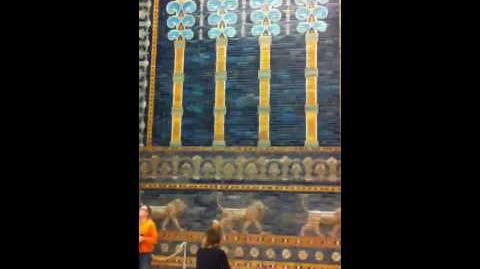 The Ishtar Gate of Babylon