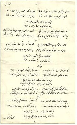 İstiklal-marsi-yarismasina-katildigi-sanilan--7041940 x o