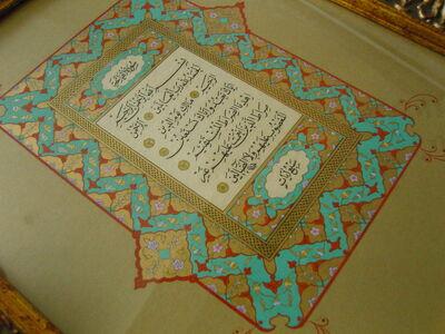 Fatiha Suresi Tezhip2