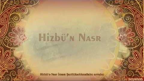 Hizbün Nasr