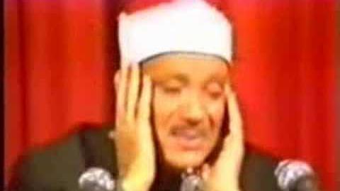 Abdulbasit Abdussamed - surah Duha