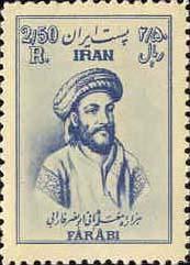 Iranian Farabi