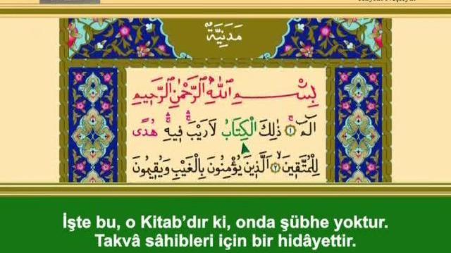 Bakara Süresi/VİDEO