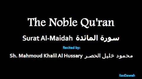 005 Surah Al-Maidah - Sh