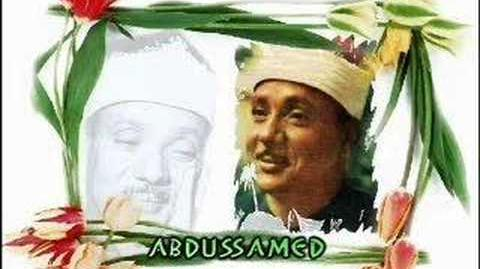 Abdussamed Nadir Bulunan İHLAS Suresi