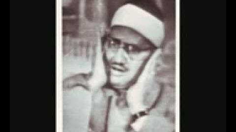 Muhammed Sıddik Minşavi - Zuhruf ve Duhan Sureleri (Aşır)
