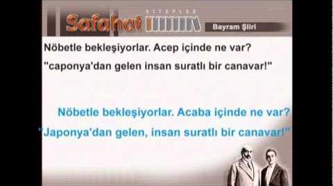 Bayram - Mehmet Akif Ersoy - Safahat