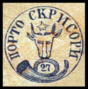 Stamp Moldavian Cap de bour 1858