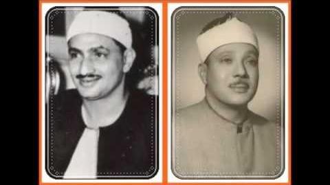 Abdulbasit Abdussamed ve Muhammed sıddık Minşevi Yusuf Suresi Nadir