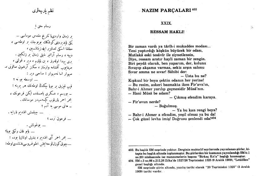 Ressam Haklı Mehmet Akif Ersoy Safahat Yenişehir Wiki Fandom
