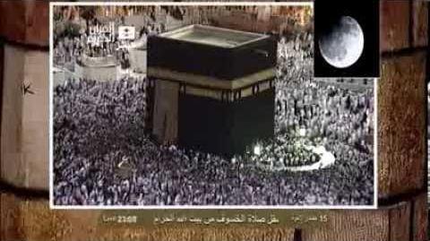 الشيخ ماهر المعيقلي l سورة ق كاملة -الخسوف 1434هـ