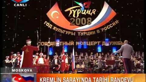 İstiklal Marşı Mehteran & Red Army Korosu