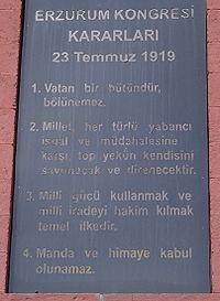 ErzurumKongresiKararlari