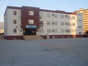 Müfide İlhan İlköğretim Okulu