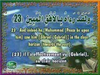 Abdussamed - şems süresi - Kuran-ı Kerim