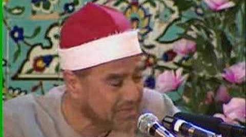 Sheikh ragheb ghalwash surah ahzab 38-52..iran..