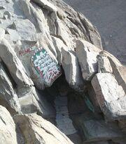İslam inancına göre Allah tarafından İslam peygamberine ilk vahiy gönderilen yer, Nur Dağı'ndaki Hira Mağarası