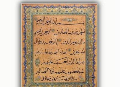 Aliyavuz Fatiha Suresi2