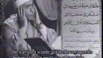 Mustafa ismail Lokman