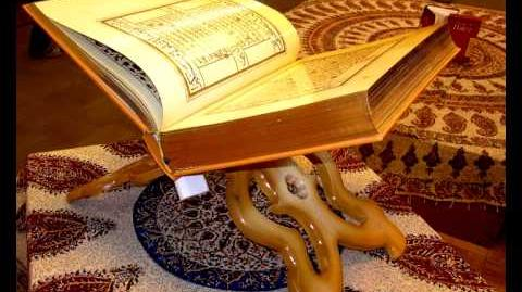Qurani Kerim Azerbaycan dilinde 1 30