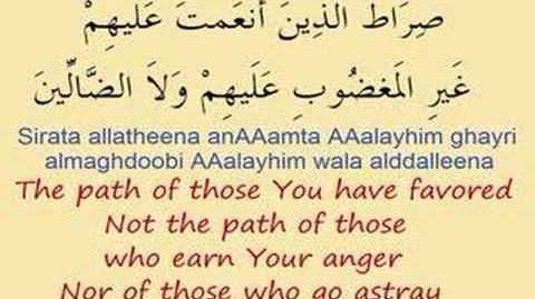 Surat Al-Fatiha (