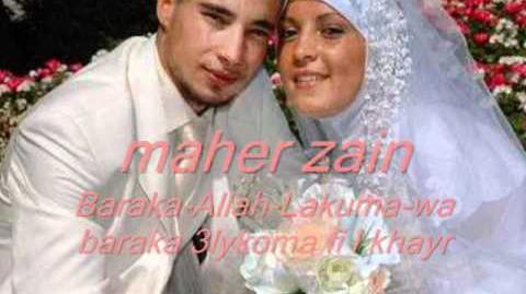 Maher zain Baraka-Allah-Lakuma
